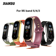 Suitable For Xiaomi Mi Band 5 4 3 TPU+Steel Case Wristband Soft Breathable Strap Watchband Multi-color Accessories Bracelet Band