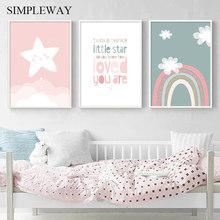 Karikatür gökkuşağı kreş tırnaklar Poster duvar sanatı tuval baskı çocuk boyama Nordic çocuk dekorasyon resim bebek yatak odası dekoru
