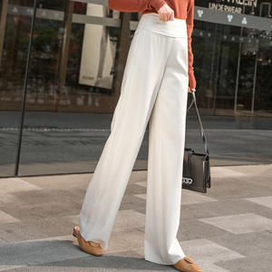 White knit high waist pants female 2019 autumn and winter wide leg pants large size winter pants jogging pants female straight p