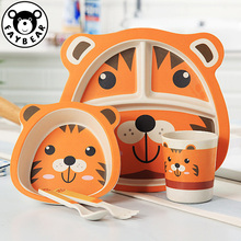 Baby 5pcs/set Dish Training Tableware Children Cute Cartoon Feeding Food Dishes Kids Dinnerware With Bowl Cup Spoon Fork Plate 3pc set baby dishes stainless steel baby spoon fork portable box set cartoon baby feeding food training tableware children spoon