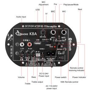 Image 3 - AOSHIKE Dual ไมโครโฟนบลูทูธเครื่องขยายเสียง 12V 24V 220V ซับวูฟเฟอร์เครื่องขยายเสียงสำหรับ 5 10 นิ้วซับวูฟเฟอร์ลำโพง DIY