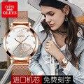 Heißer Verkauf OLEVS Marke Anpassbare Quarz Uhr Import Bewegung Wasserdichte Damen Uhr FRAUEN Uhr auf