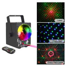 DJ Лазерный RGB сценический светильник-проектор светодиодный светильник с эффектом дискотеки Рождественский праздничный бар светильник ing вечерние лампы для помещений