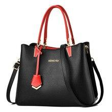 2019 Summer New Fashion Wild Simple PU Messenger Bag Handbags Womens Bags Purse Crossbody for Women channels handbags