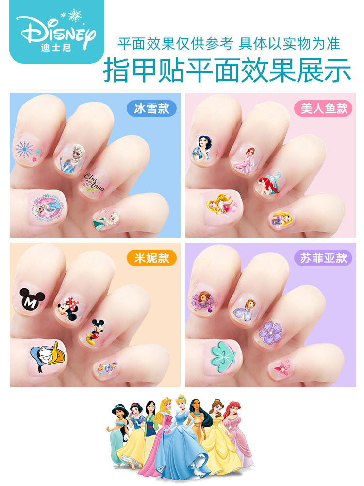 Disney Girls Frozen Princess Nail Stickers Designs Gummed 3D Lady  Nail Art Stickers Decals Make Art Decorations  Toys For Girl