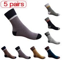 Meias de tubo de algodão masculino casual vestido meias de compressão homem japonês harajuku estilo para o homem pacote conjunto respirável meias de negócios