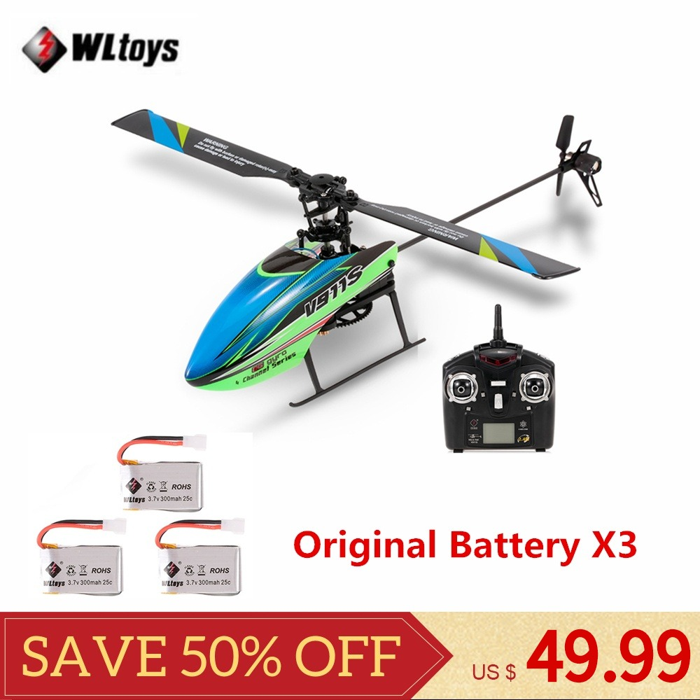 WLtoys V911S 4CH 6G 6-Aixs Gyro Single Propelller Non-aileron RC Helicopter With Gyroscope Remote Controller 3Batteries RTF Toys