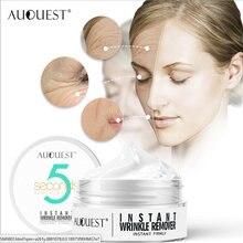 Auquest 5 секунд для удаления морщин антивозрастной укрепляющий
