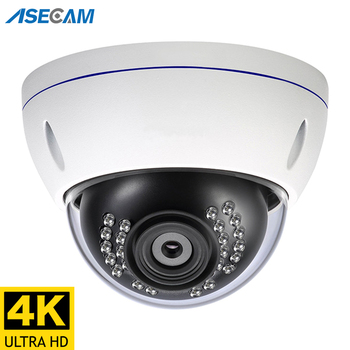 Hikvision-cámara POE para exteriores, Compatible con 8MP, 4K, H.265, Onvif, domo de Metal para interior, CCTV, cámara de vigilancia de 4MP