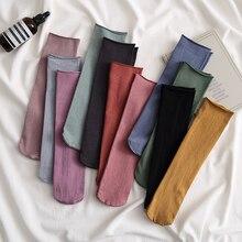 1 пара, женские длинные ретро-носки