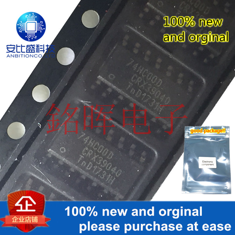 10pcs 100% New And Orgianl 74HC00D 74HC00 SOP-14 In Stock