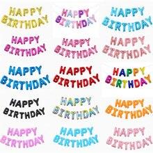13 шт., счастливая фотография, розовая Золотая фольга с надписью, декор для вечерние, Globos Balony, день рождения