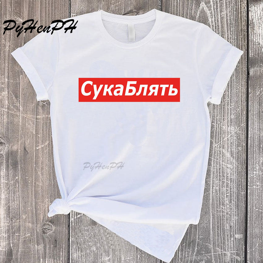 Cyka Blyat Letter Printed T-shirt For Women Russian Letter Design Vintage T Shirt Short Sleeve O-Neck T Shirt Femme Summer Top