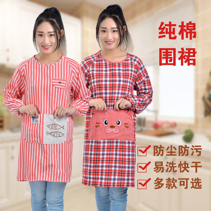 Kitchen Pure Cotton Apron Long Sleeve Waterproof Oil Resistant Korean style Fashion Adult Female Overclothes Bib Men's Work Clot|Oversleeves| |  - title=