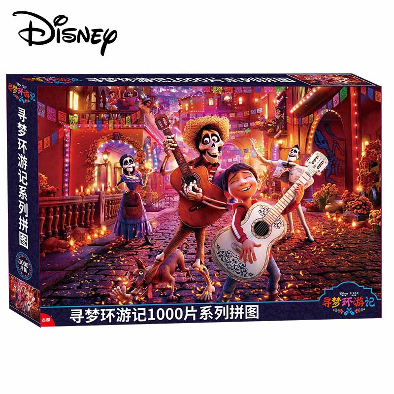 Disney  500/1000 Pieces Halloween Puzzle Kids Jigsaw Puzzles Educational Toys For Children Adult Fluorescent Puzzles