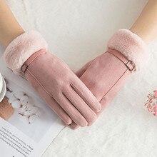 Женские модные зимние теплые перчатки корейские милые перчатки на запястье с сенсорным экраном перчатки для спорта на открытом воздухе перчатки для вождения лыж# xm3