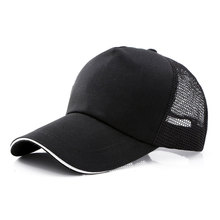 Summer UV Protection Sun Hat Street Fashion Solid Color Hats Women's Baseball Cap Spliced Hollow Caps Baseballcap Boys