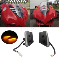 2pcs Motorcycle Mirror Block Off Turn Signal Plate LED Indicator Light For Ducati 959 / 1299 Panigale All Models