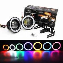 Luz LED antiniebla para coche, Bombilla de conducción Universal DRL, 30W, con lente COB, Ojos de Ángel, 2,5