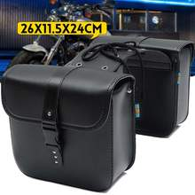 Par de bolsas de sillín de motocicleta herramienta lateral bolsa de almacenamiento de equipaje negro alforjas impermeable Universal para Honda/Yamaha/Suzuki