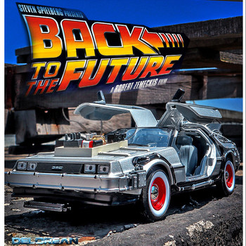 WELLY 1:24 back to the Future  car alloy car model simulation car decoration collection gift toy Die casting model boy toy welly 1 24 jaguar f pace car alloy car model simulation car decoration collection gift toy die casting model boy toy