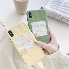 Crumpled paper lucky smiley phone case For iphone XS MAX XR X 6 6s 7 8plus fashion happy soft shell back cover