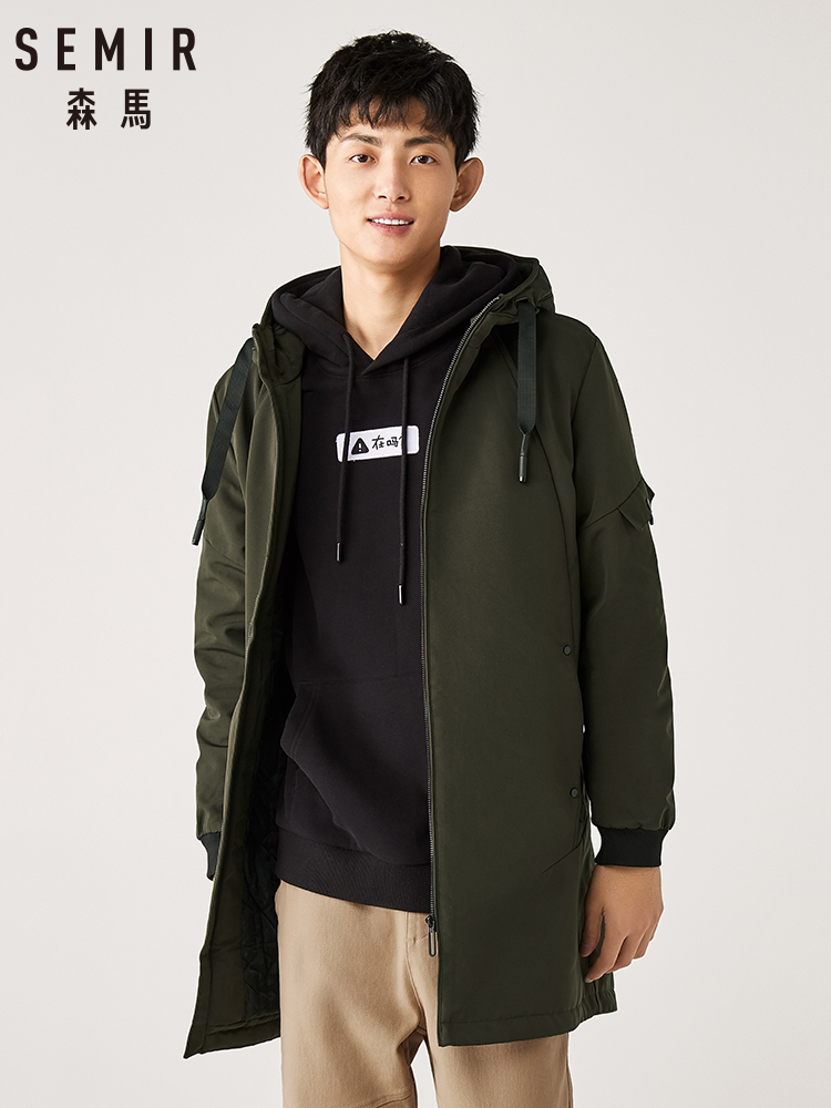 Semir long cotton clothing men jacket trend Korean drawstring hooded black cotton jacket tide brand handsome winter warm men