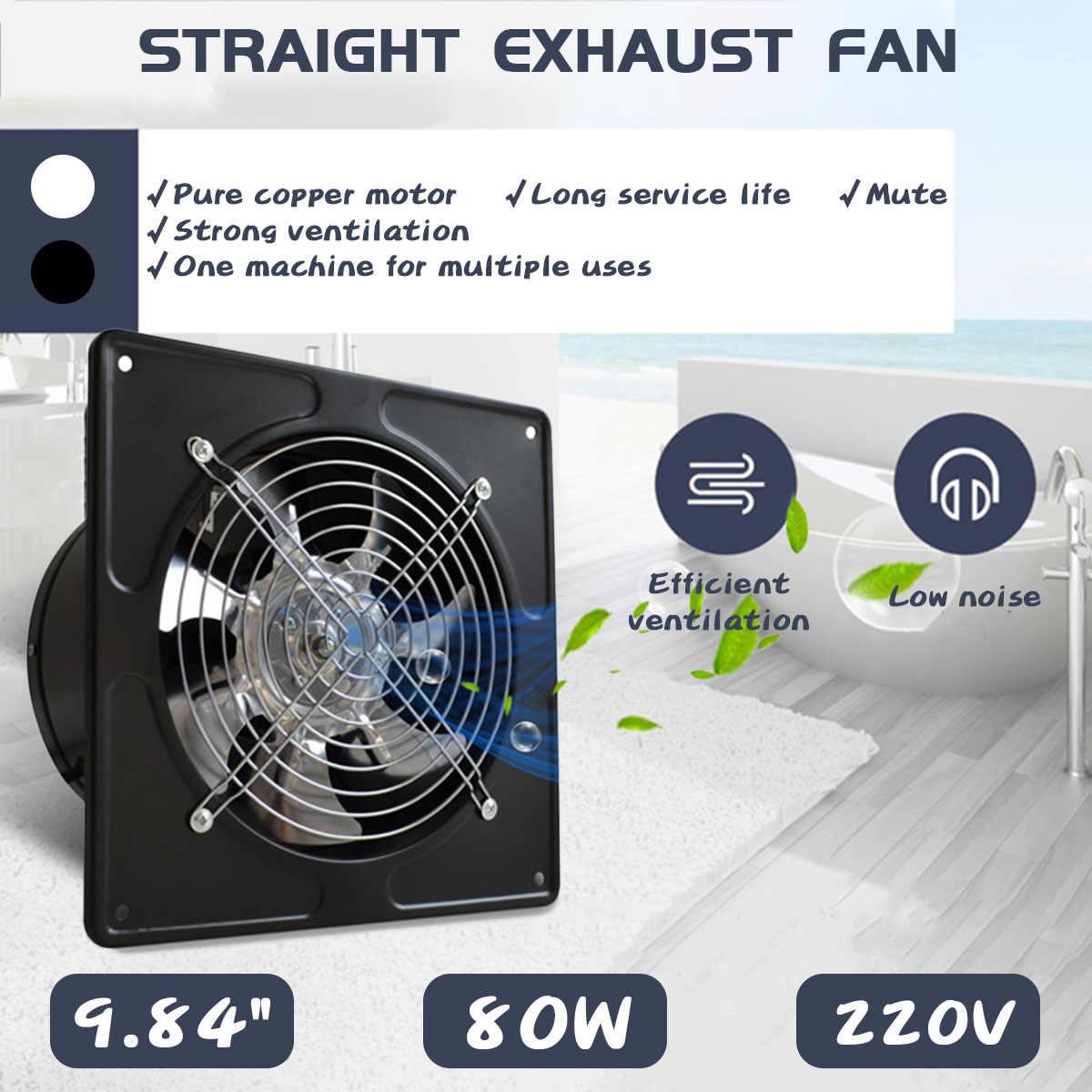 8inch metal exhaust fan high speed mute air extractor window ventilation fan for kitchen ventilator axial industrial wall fan