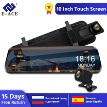 E-ACE 10 pulgadas táctil coche Dvr Streaming espejo de visión trasera Dash Cámara FHD 1080P Video Recorder lente Dual con cámara de visión trasera