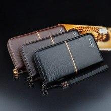 Wallet men's long zipper handbag Korean youth large capacity handbag multi functional business wallet zero wallet card bag