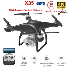 RC Drone Toy Recharge Flycam HD4K X35 Black 2000mAH 3150mAH Intellingent GPS 5G Transfer Camera Video LED Light Helicopters