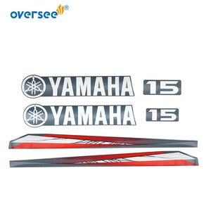 Image 1 - 63W 42677 Yamaha 15 hp dıştan takma çıkartmaları etiket seti deniz vinil üst düşürme etiket 63V W0070 11