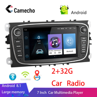 Camecho Android 8.1 7'' Car Radio MP5 Touch Screen Car Multimedia Player Universal GPS Bluetooth WIFI FM Large Memory car stereo