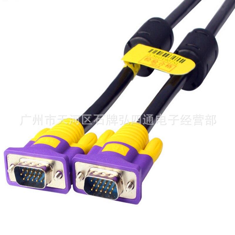Новый 1 шт. компьютерный монитор VGA к VGA кабель с HDB15 штекер к HDB15 штекер для ПК