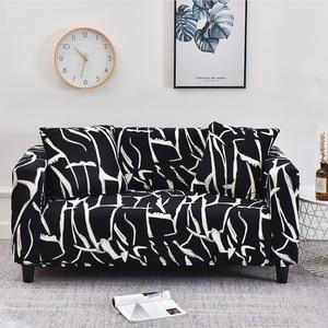 Image 4 - طقم غطاء أريكة مرن من القطن, غطاء قياسي للأريكة، لغرفة المعيشة، غطاء للحيوانات الأليفة، كرسي بذراعين، غطاء ركن الأريكة