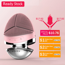 Facial cleansing brush Electric Cleanser Washing Brush Mini Waterproof Microcurrent