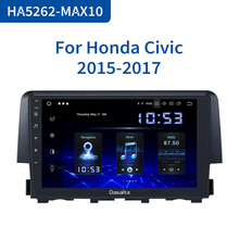 """Dasaita 9 """"HDMI Xe Ô Tô 1 Din Đài Phát Thanh Android 10.0 Dành Cho Xe Honda Civic 2015 2016 Dẫn Đường GPS Stereo MAX10 DSP ROM 64GB"""