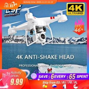 Image 1 - 2020 חדש Drone 4k מצלמה HD Wifi שידור Fpv מזלט אוויר לחץ קבוע גובה ארבעה ציר מטוסי Rc מסוק עם מצלמה