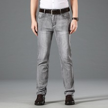 2020 Newly Fashion Men Jeans Gray Color Straight Fit Casual Business Long Pants Vintage Designer Classical Elastic
