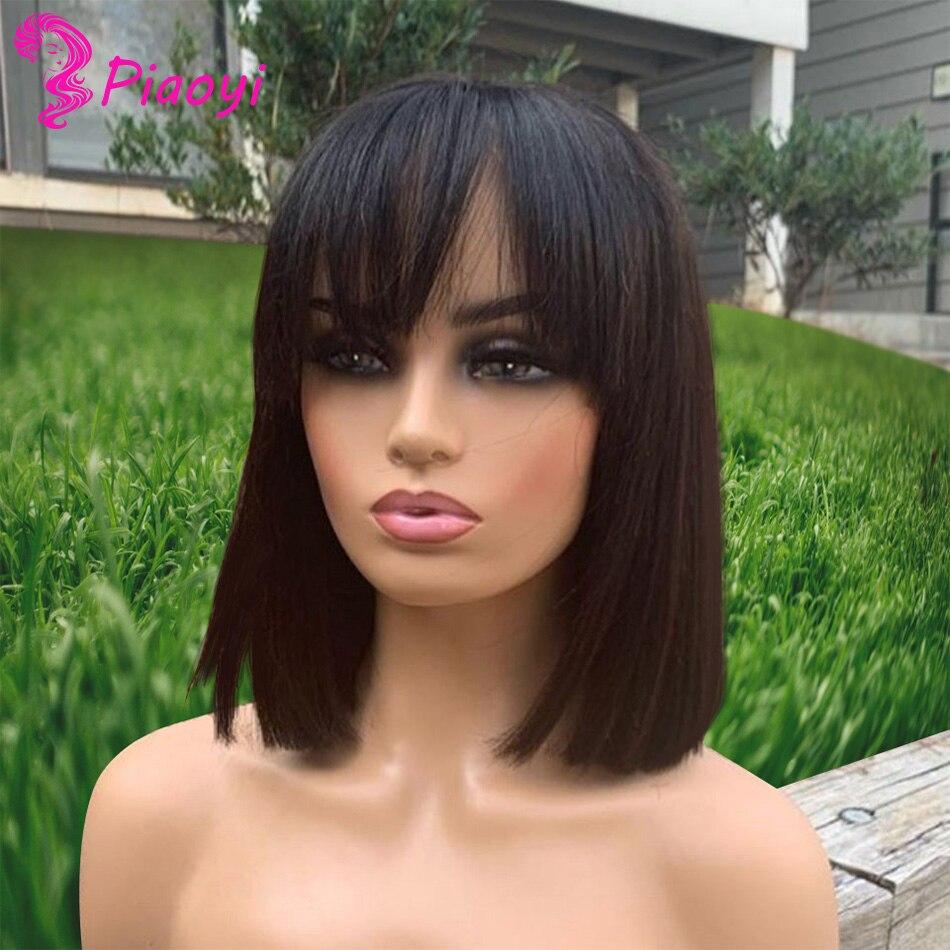 Короткие парики из человеческих волос, бразильские прямые парики без повреждений, короткие парики для черных женщин, естественный цвет, пол...