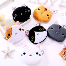 все цены на 2019 Fashion Womens Kawaii Cat Coin Purse Quality 6 Colors For Coin Little 10cm Keychain Gift Pocket Coin Bag Pouch New Arrive онлайн