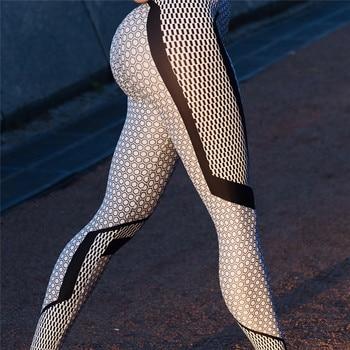 Printed High Waist Push Up Workout Leggings