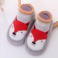 Повседневные Модные Детские Носки с рисунком из мультфильма, Нескользящие хлопковые носки-тапочки для малышей