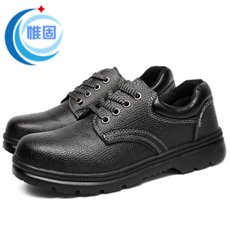 Safety Shoes Men's Breathable Safety Shoes Anti-slip Wear-Resistant Profession Welder Anti-smashing And Anti-penetration Safety