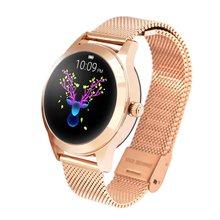 KW10 Ladies Fashion Heart Rate Monitoring Sports Step Sleep Quality Flip Wrist Bright Waterproof Smart Bracelet