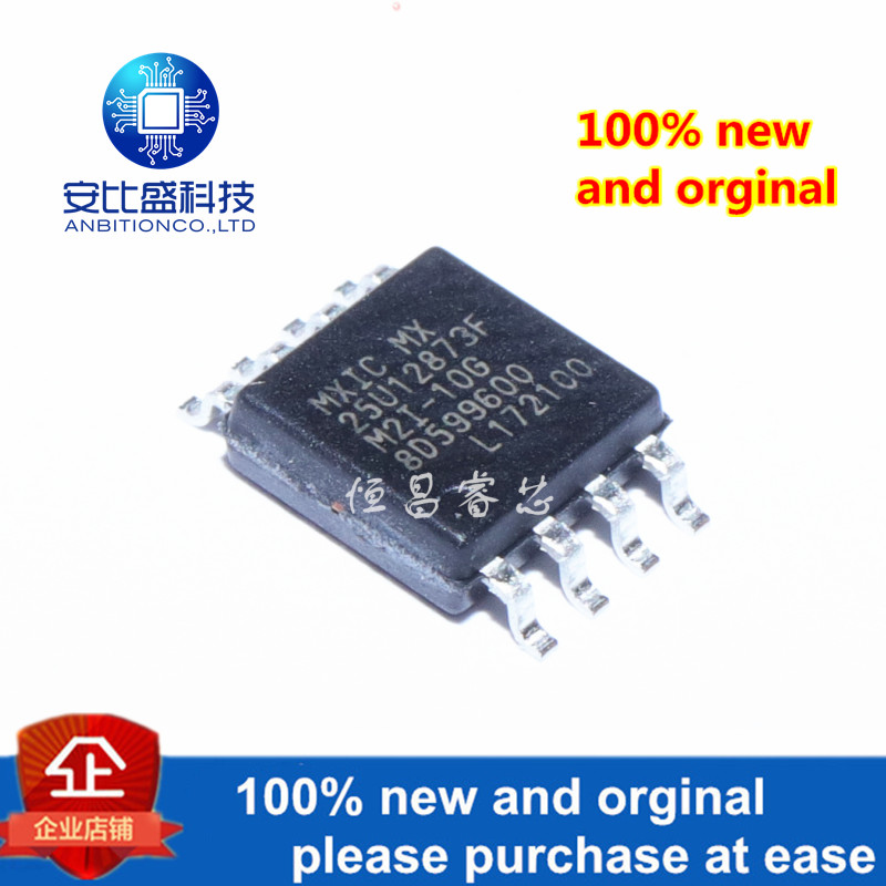 2pcs 100% New And Orginal MX25U12873FM2I-10G Silk-screen  25U12873FM2I-10G128Mbit In Stock