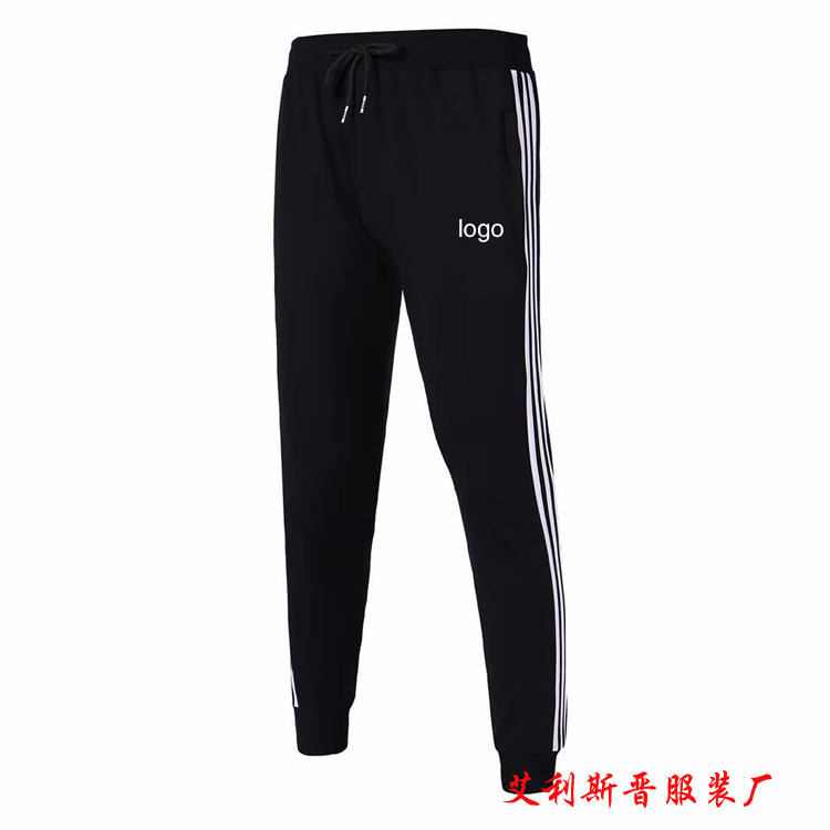 Sports Outdoor Spring And Autumn New Style Men's Three Bars Pants Elasticity Casual Tight Leg Knitted Pure Cotton Trousers Men'S