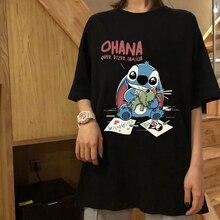 Disney Stich T-shirt damen sommer cartoon top T-shirt modus männer und frauen mit der gleichen weißen T-shirt boden verkauf