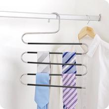 Нержавеющая сталь S Тип брюки вешалка для брюк шкаф стеллаж для хранения Многоуровневая одежда полотенце стеллаж для хранения шкаф Экономия пространства