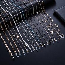 Цепочки для солнцезащитных очков женские, металлический шнурок с жемчужинами, держатель для очков, фиксатор